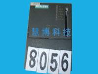 西门子8056维修